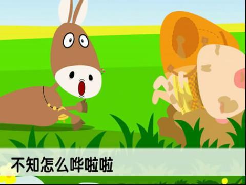 经典儿歌视频大全 我有一只小毛驴