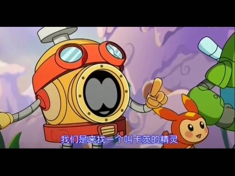 赛尔号2动画片全集圣者逆袭第36集 诅咒之子