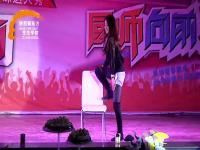 【俺去也】韩国性感美女热舞