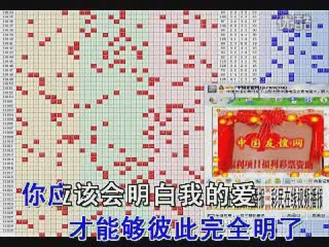 视频: 友谊网 迟来的爱 3D 双色球 排列三五 大乐透 彩票 片头