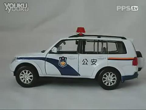 金酷娃玩具 三菱警车110系列合金车模视频