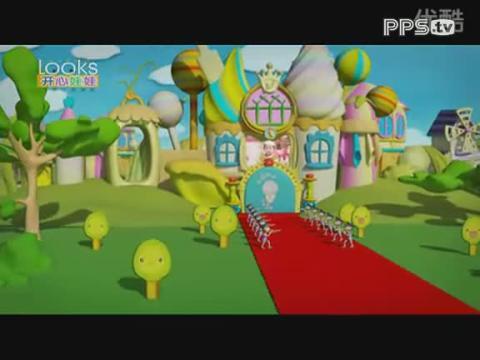 儿童动画片 - 在线观看