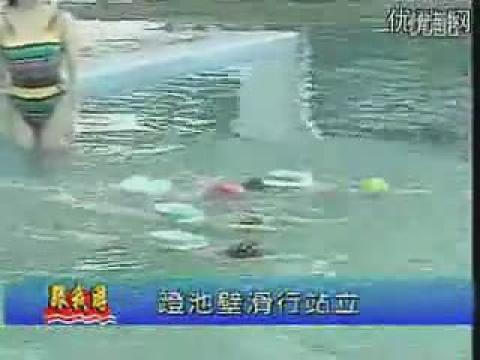 视频: cctv5游泳教学蛙泳02