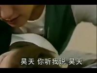 接吻的视频 女人被男人拖上床激情吻戏