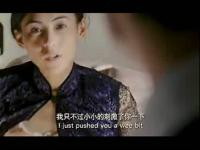 吻戏床戏大全+预告片