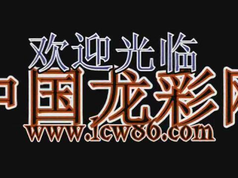 七乐彩2012022期开奖结果