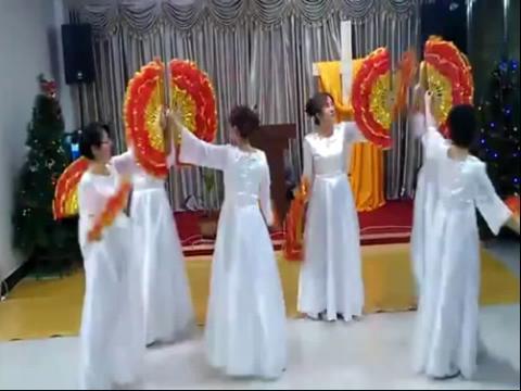 基督教舞蹈一生一世爱着你图片