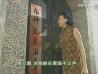 PPS视频:雪姨的逆袭!首单MV《开门啊》