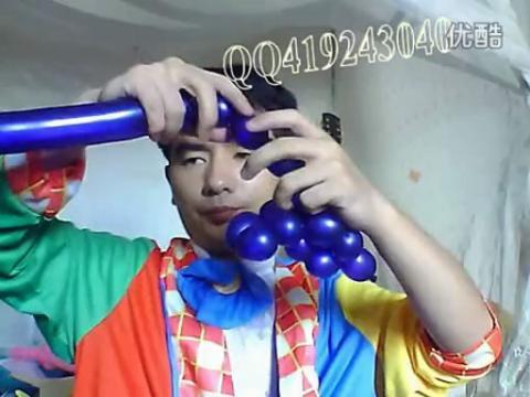 【魔术气球免费教程水果篇之葡萄