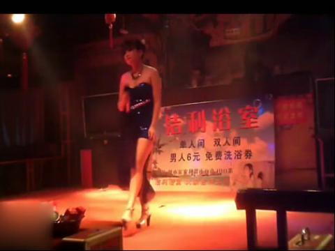 私人歌舞团表演视频 精华歌舞团系列002 歌舞团地下演艺厅 歌舞团沿