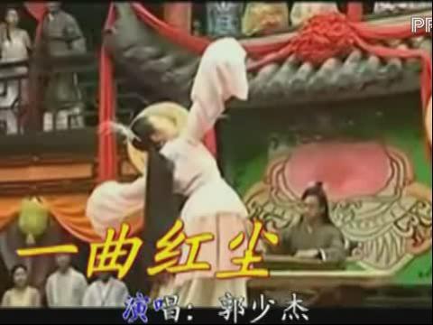 2012广场舞 卫东美女广场舞 一曲红尘