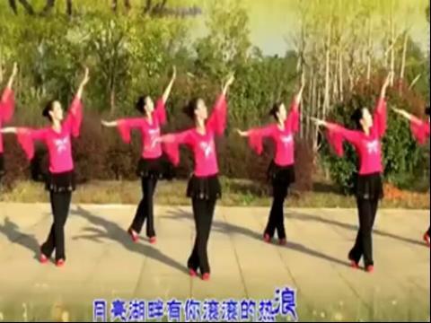 2月亮湖畔-江西鄱阳春英广场舞(正面演示)
