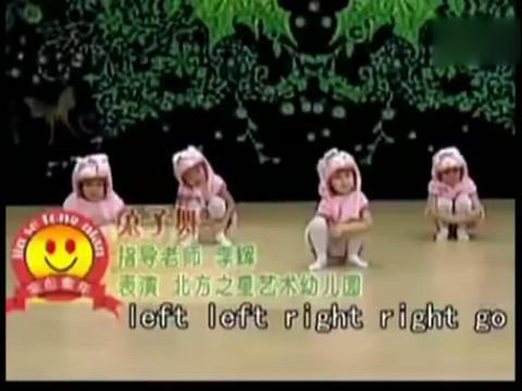 《兔子舞》儿童舞蹈`