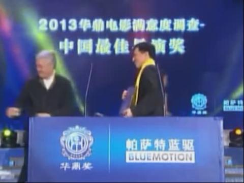 2013华鼎电影颁奖礼-最佳导演奖成龙