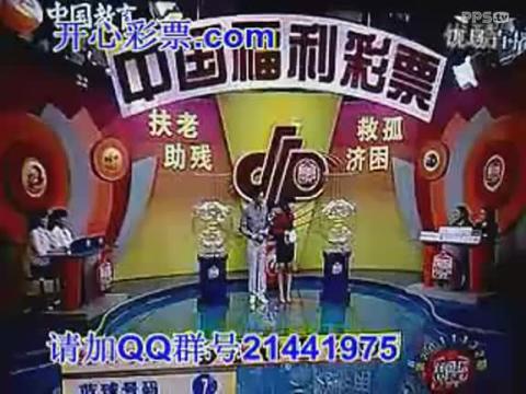 开心彩票网站福利彩票双色球2011132期开奖结
