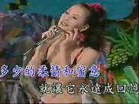 美女泳装伴舞歌曲 飘香梦