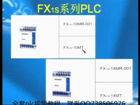 接线原理图,三菱plc的编程软件