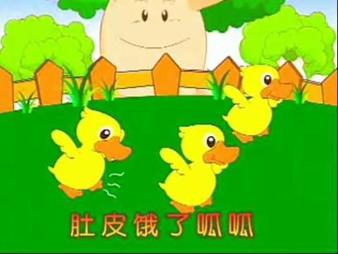 儿歌钢琴曲谱|| 儿歌 曲谱大全简谱|| 小鸭子 曲谱(480x360)-小鸭子儿