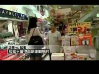 视频列表 【频道】浮华世界 美女激情