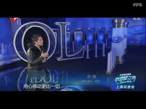 中国梦之声20130519 吴强