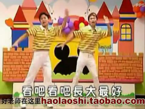 童舞蹈视频[好老师]