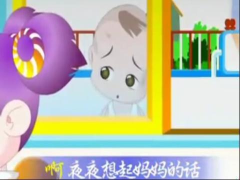 儿童歌曲:鲁冰花 - 在线观看