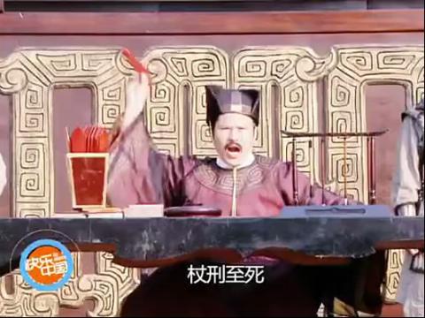 唐宫燕之女人天下-剧情元素篇