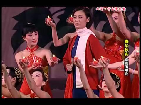 谁知道京剧红梅赞的曲谱