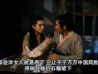 王祖贤古典激情吻戏床戏