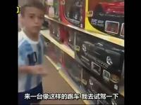 武汉大学辩论论搞基 丧心病狂爆笑无节操搞笑视频