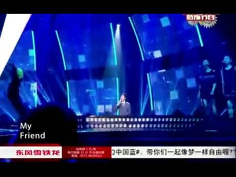 中国蓝5动梦想特别节目完整版