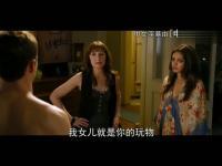 床吻戏视频《朋友也上床》限制级中文片段