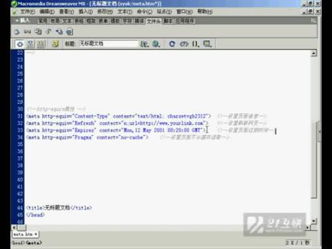 HTML 基础及应用026