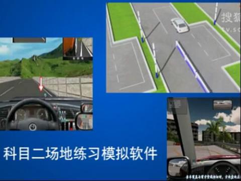 科二定点停车视频 科二定点停车技巧 科二定点停车 图片专栏