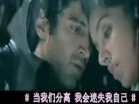印度美女大尺度激情床戏《誓爱如歌》