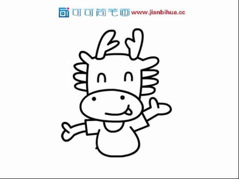 视频教程_卡通小龙的简笔画