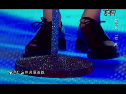 杨坤空城吉他谱原版
