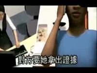 【频道】美女激情娱乐