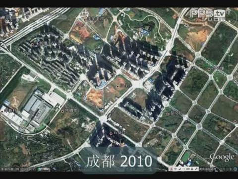 跟Google Earth看中国盖楼