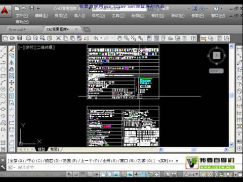 autocad室内设计1.3 cad2014查看文档操作