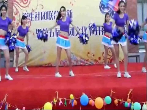 吉林大学超短裙美女健美操表演