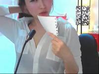 韩国美女主播钟淑爆乳出镜