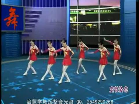 幼儿舞蹈基本功教程 儿歌舞蹈视频大全