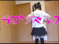 日本美女公园自拍短裙热舞