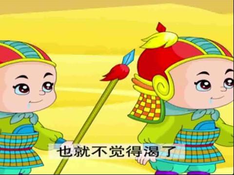 传统典故儿童成语故事插画图片_乐乐简笔画