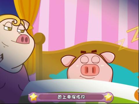 中国是我家 - 网趣新儿歌