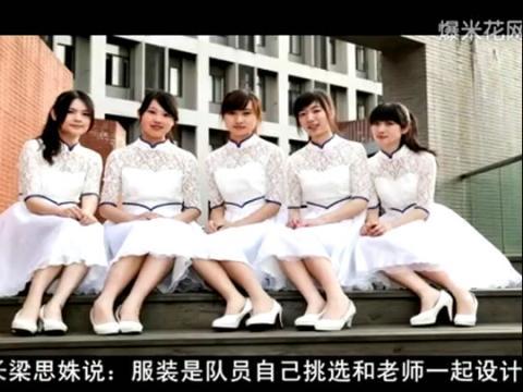 浙江大学礼仪队美女白裙飘飘走红网络