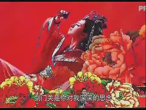1.13李玉刚 新贵妃醉酒
