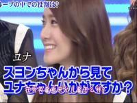 高清中字少女时代在日本综艺节目现场