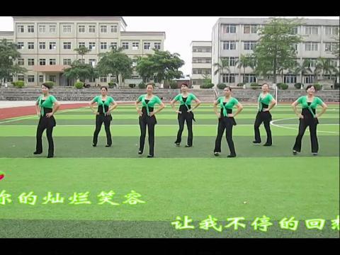 【视频分享】雪花广场舞…新疆美